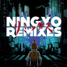 Senbei - Ningyo remixes